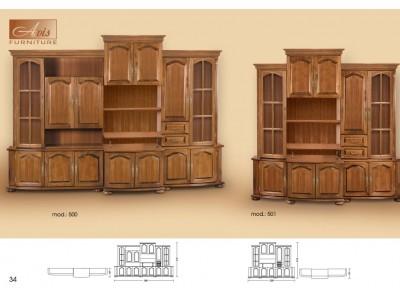 Библиотека мод . 500